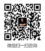 廣州包裝設計公司-案例簡介
